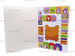 Книга «Мебель для куклы: Детская», А320002Р, цена