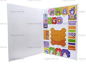 Книжка «Мебель для куклы: Детская», А16922У, игрушки