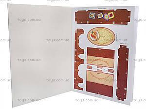 Книга «Мебель для куклы: Гостиная», А320001Р, цена