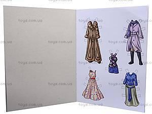 Книга «Мебель для куклы: Кухня», А320003Р, цена
