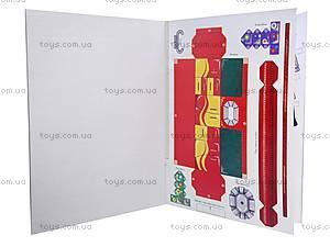 Книжка «Мебель для куклы: Кухня», А16920У, цена