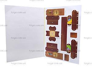 Книга «Мебель для куклы: Спальня», А320004Р, отзывы