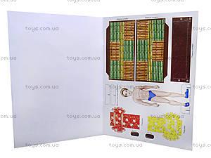 Книга «Мебель для куклы: Спальня», А320004Р, игрушки