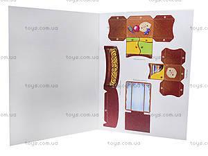Книжка «Мебель для куклы: Спальня», А16918У, цена