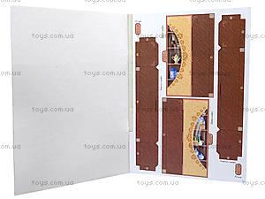Книжка «Мебель для куклы: Гостиная», А16925У, игрушки