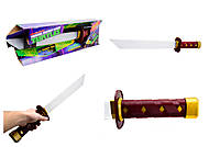 Игрушечный меч «Черепашки-ниндзя» со звуковыми эффектами, 09240, отзывы