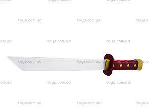 Игрушечный меч «Черепашки-ниндзя» со звуковыми эффектами, 09240, детские игрушки