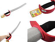 Детский меч EVA, 133, купить