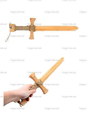 Детский деревянный меч «Английский», 171844