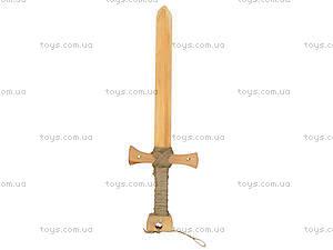 Детский деревянный меч «Английский», 171844, отзывы