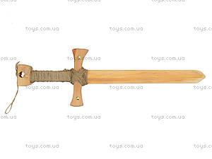Детский деревянный меч «Английский», 171844, цена