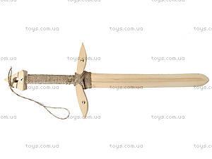Меч деревянный «Английский», 40 см, 171844у, купить