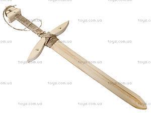 Меч деревянный «Английский», 40 см, 171844у, цена