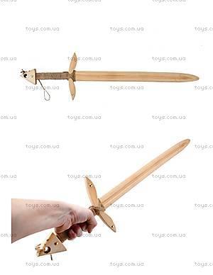 Деревянный меч «Английский», 171843