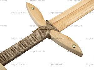 Деревянный меч «Английский», 171843, отзывы
