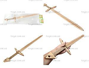 Меч деревянный «Английский», 60 см, 171843у
