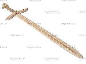 Меч деревянный «Английский», 60 см, 171843у, отзывы