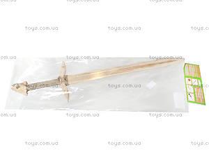 Меч деревянный «Английский», 60 см, 171843у, цена