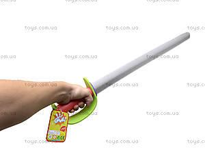 Детский меч для звездных игр, JC-010AB, фото