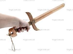 Деревянный игрушечный меч «Кельтский», 171846, фото