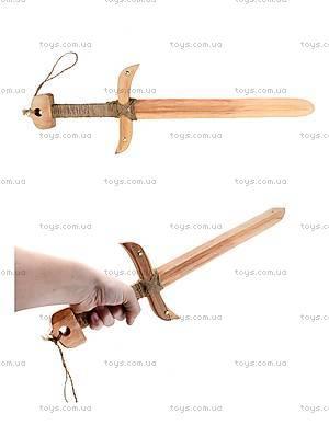 Деревянный игрушечный меч «Кельтский», 171846