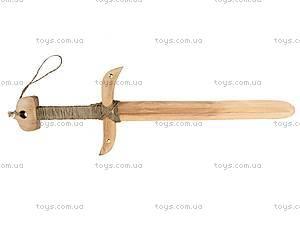 Деревянный игрушечный меч «Кельтский», 171846, отзывы