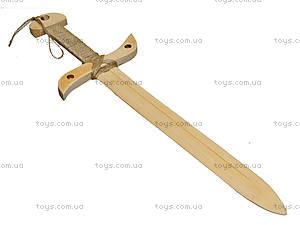 Меч деревянный «Кельтский», 40 см, 171846у, купить