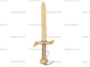 Меч деревянный «Кельтский», 40 см, 171846у, цена
