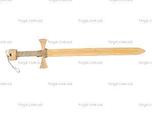 Меч «Кельтский» 60 см, 171845, цена