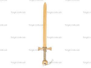 Деревянный меч «Кельтский», 171845, цена
