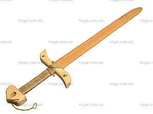 Деревянный меч «Кельтский», 60 см, 171845у, купить