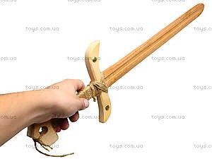 Деревянный меч «Кельтский», 60 см, 171845у, фото