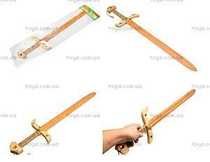 Деревянный меч «Кельтский», 60 см, 171845у