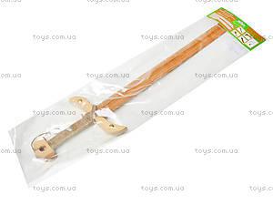 Деревянный меч «Кельтский», 60 см, 171845у, отзывы