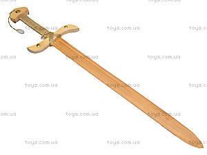 Деревянный меч «Кельтский», 60 см, 171845у, цена