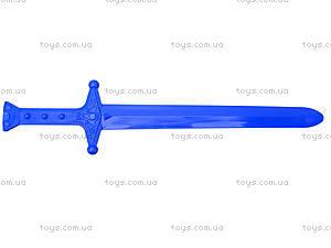 Игрушечный меч «Рыцарь», MG-042, купить