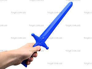 Игрушечный меч «Рыцарь», MG-042, фото