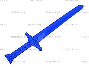 Игрушечный меч «Рыцарь», MG-042, отзывы