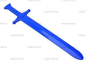 Игрушечный меч «Рыцарь», MG-042, цена