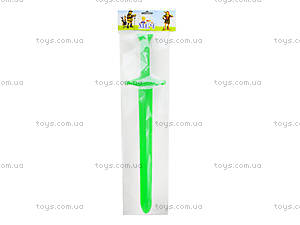 Игрушечный меч «Рыцарь», MG-042, игрушки