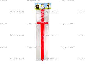 Игрушечный меч «Рыцарь», MG-042, детские игрушки