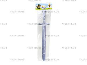 Игрушечный меч «Рыцарь», MG-042, магазин игрушек