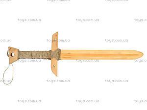 Меч деревянный «Нормандский», 171838, цена