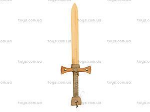 Детский меч «Нормандский», 40 см, 171838у, фото