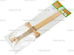 Детский меч «Нормандский», 40 см, 171838у, игрушки