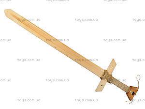 Меч «Нормандский» 60 см, 171837, купить
