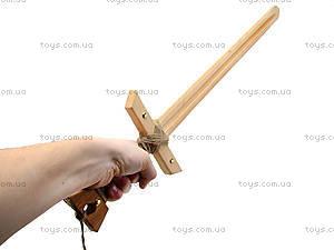 Деревянный меч «Нормандский», 171837, фото