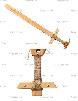 Деревянный меч «Нормандский», 171837