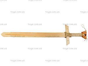 Деревянный меч «Нормандский», 171837, отзывы