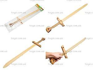 Деревянный меч «Норвежский», буковый, 171837у